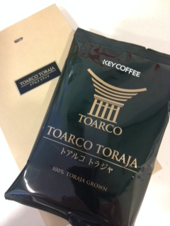コーヒー3