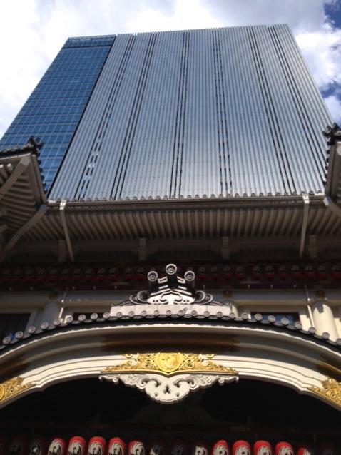 歌舞伎 9/14/2014