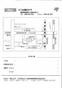 MX-2610FN_20131108_104731_001.jpg