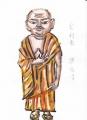 舎利子興福寺
