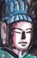 2東大寺の帝釈天