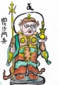 2毘沙門身三十三変化観音 (1)