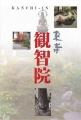 IMG_0007_20131121064131c86.jpg