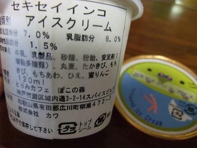 s-DSCF6134.jpg