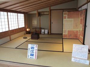 坂本龍馬記念館(近江屋再現)