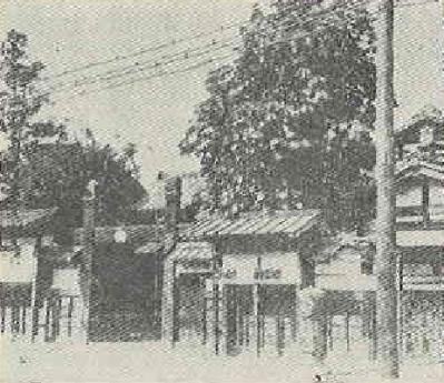 尾張藩邸の写真