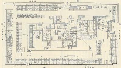 京都守護職屋敷指図