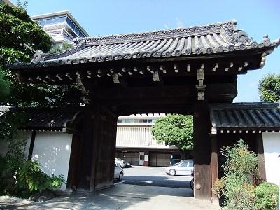 梶井宮家門(福井藩邸跡・京都国際ホテル)