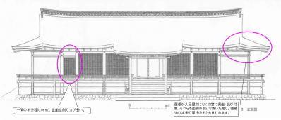 宇治上神社拝殿正面図