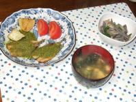 4/5 夕食 イワシのソテージェノベーゼソース、れんこんと絹サヤの塩炒め、豆腐とわかめの味噌汁