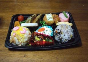 5/2 昼食 春色プチさんぽDISH