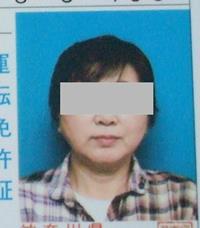 5/23 免許更新の顔写真