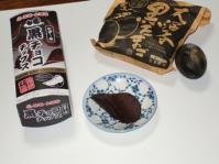 6/23 箱根土産  大涌谷の黒玉子と黒チョコチップ
