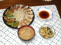 8/31 夕食 ほうれん草餃子、おさかな餃子、春雨サラダ、もやしの味噌汁