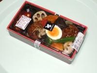 1/12 夕食 豆腐ハンバーグ弁当