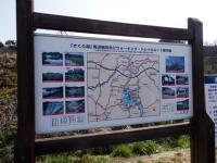 4/14 さくら湖(三春ダム湖)周辺案内図