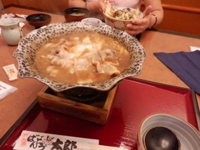 9/8 夕食 味噌煮込みうどん  ばんどう太郎