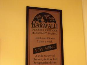 1303_Karavalli-215.jpg