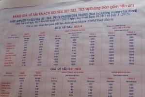 130609_train-202.jpg