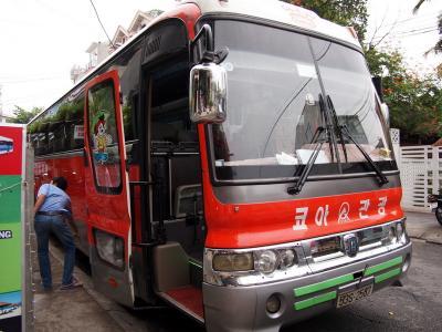 1306_Hue-DaNang-bus-001.jpg