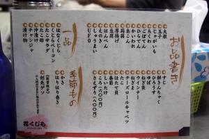 Hanakujira_Kita_1401-103.jpg