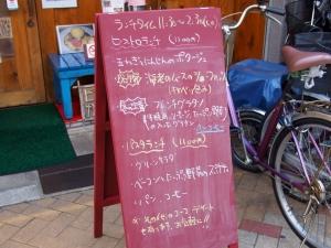 Kataoka_1401-102.jpg