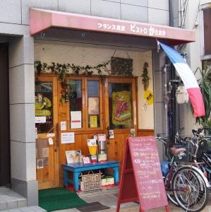 Kataoka_1401-107.jpg