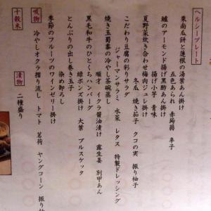 Kikyo_1307-205.jpg
