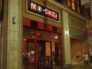 Mo-Chica_1305-211.jpg