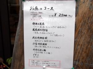 Tanbo_1401-102.jpg