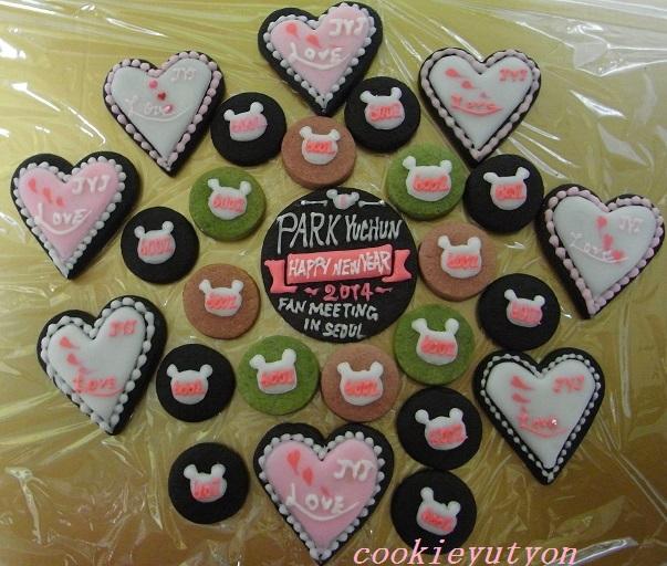 ユチョ愛クッキー3