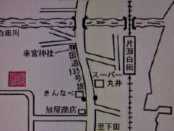 研修所への地図