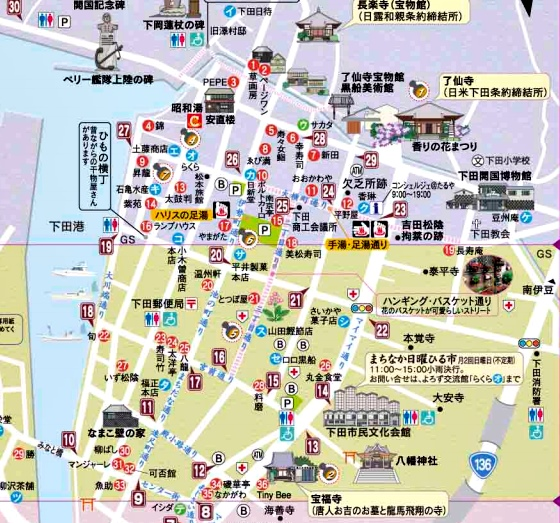 下田マップ