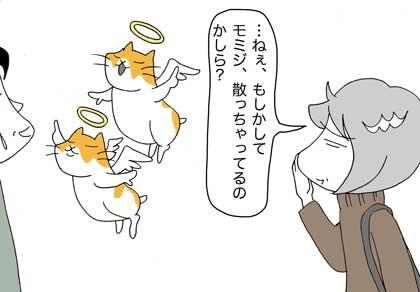 竜頭ノ滝3