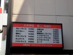 13jiyuken02.jpg