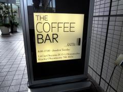 coffeebar105.jpg