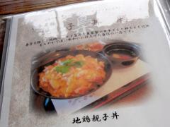 fukurou106.jpg