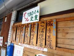 furusatokaki02.jpg