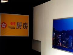 hongkong101.jpg