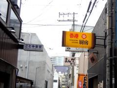 hongkong112.jpg
