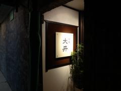 karume102.jpg