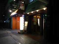 karume112.jpg