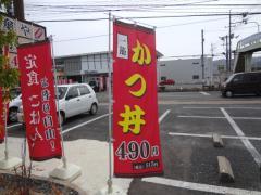kasayatakaya101.jpg
