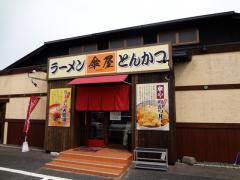 kasayatakaya102.jpg