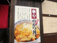kasayatakaya103.jpg