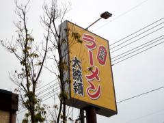 kasayatakaya109.jpg