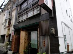 mimatsu101.jpg