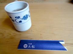 mimatsu108.jpg
