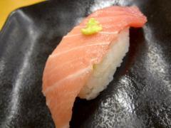 sushiro_gin106.jpg