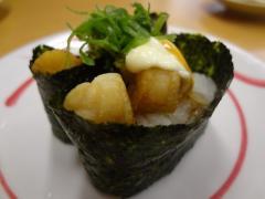 sushiro_gin110.jpg